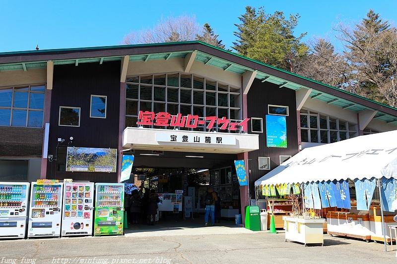 Kanto_180126_361.jpg