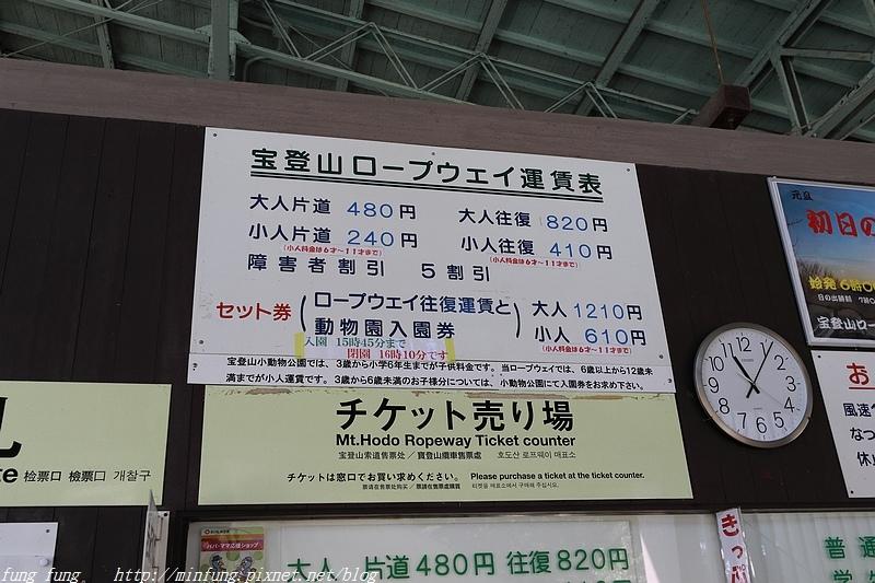 Kanto_180126_364.jpg