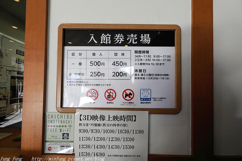 Kanto_180125_424.jpg