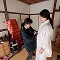Kanto_180127_455.jpg