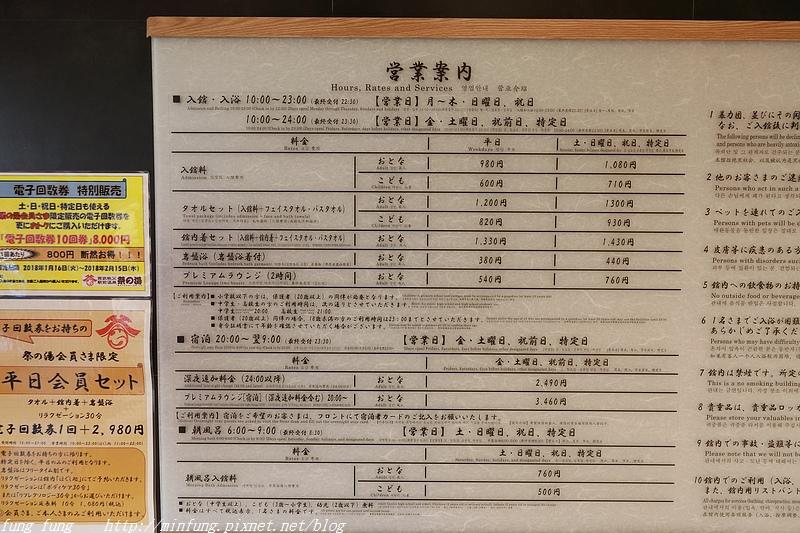 Kanto_180125_605.jpg