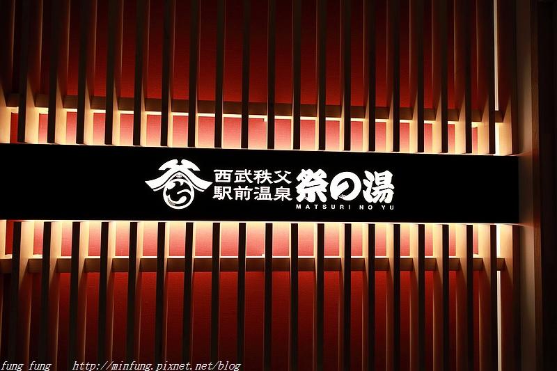 Kanto_180125_608.jpg