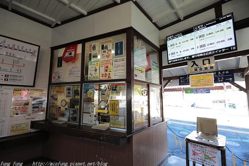 Kanto_180126_761.jpg