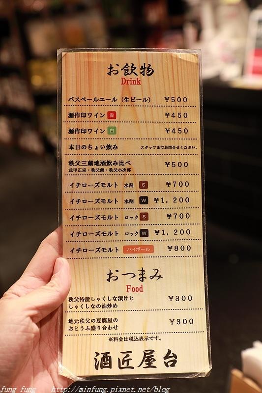 Kanto_180125_850.jpg