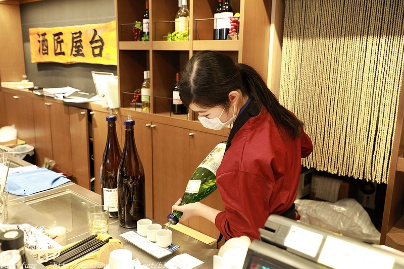 Kanto_180125_852.jpg