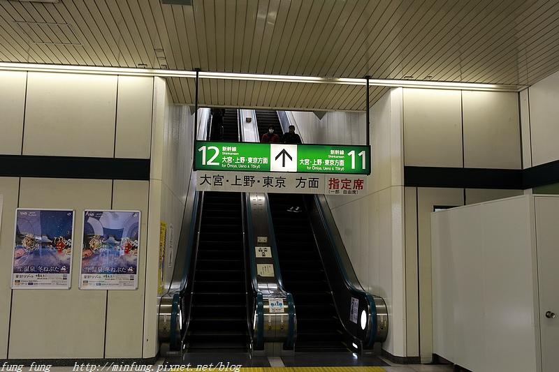 Kanto_180126_806.jpg