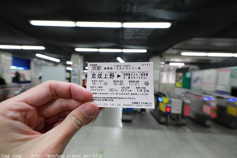 Kanto_180126_837.jpg