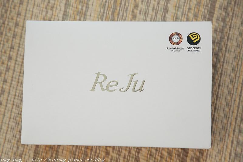 ReJu_001.jpg