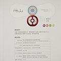ReJu_021.jpg