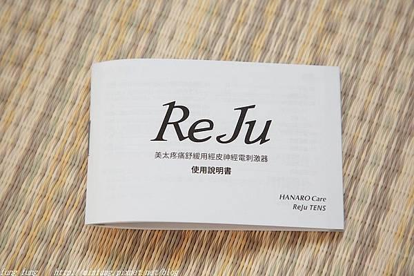 ReJu_024.jpg