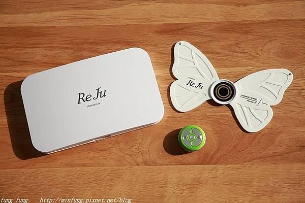 ReJu_025.jpg