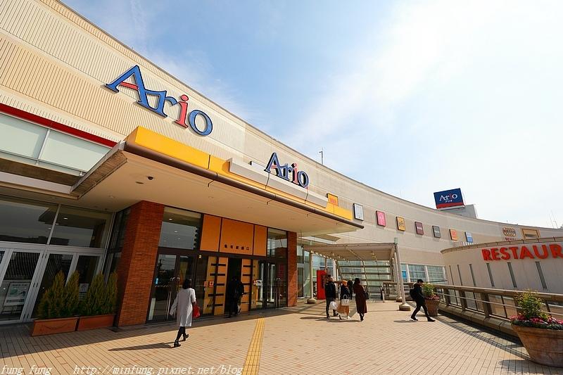 ARIO_431.jpg