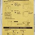 Panasonic_ACR500TWS_014.jpg