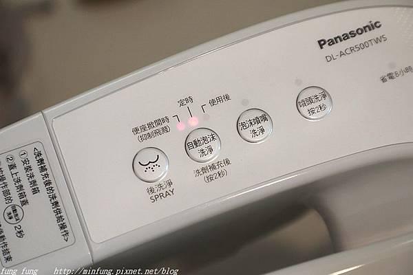 Panasonic_ACR500TWS_063.jpg