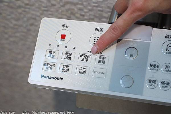 Panasonic_ACR500TWS_166.jpg