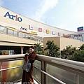 ARIO_401.jpg