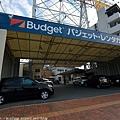 budget_039.jpg