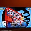 Macau_1807_1729.jpg