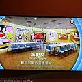 Macau_1807_1732.jpg