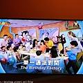 Macau_1807_1734.jpg