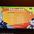 Macau_1807_1738.jpg