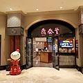 Macau_1807_1753.jpg