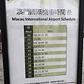 Macau_1807_1761.jpg
