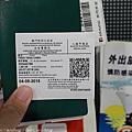 Macau_1807_1775.jpg