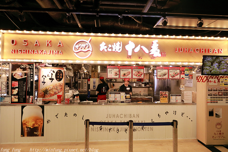Tokyo_1807_0260.jpg