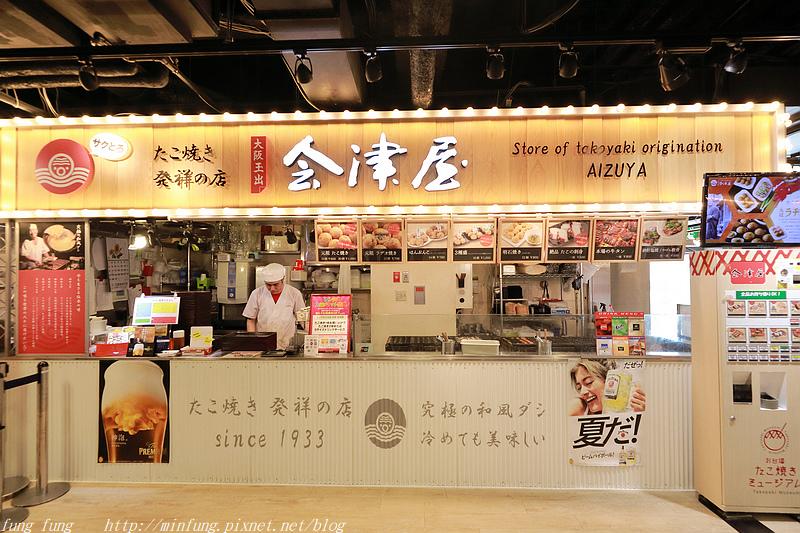Tokyo_1807_0263.jpg