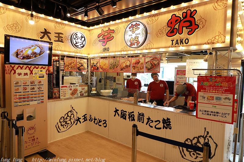 Tokyo_1807_0297.jpg