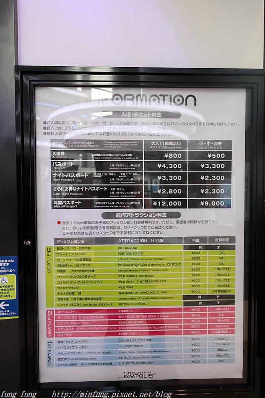 Tokyo_1807_0524.jpg