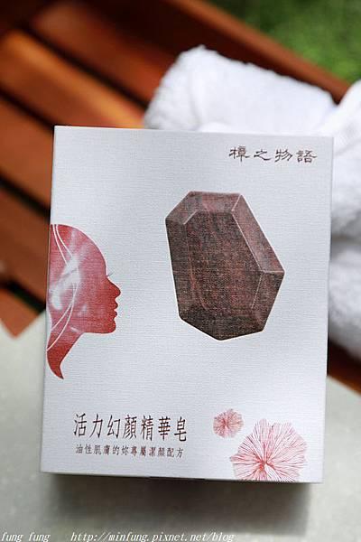 zhangzhiwuyu_fung_246.jpg