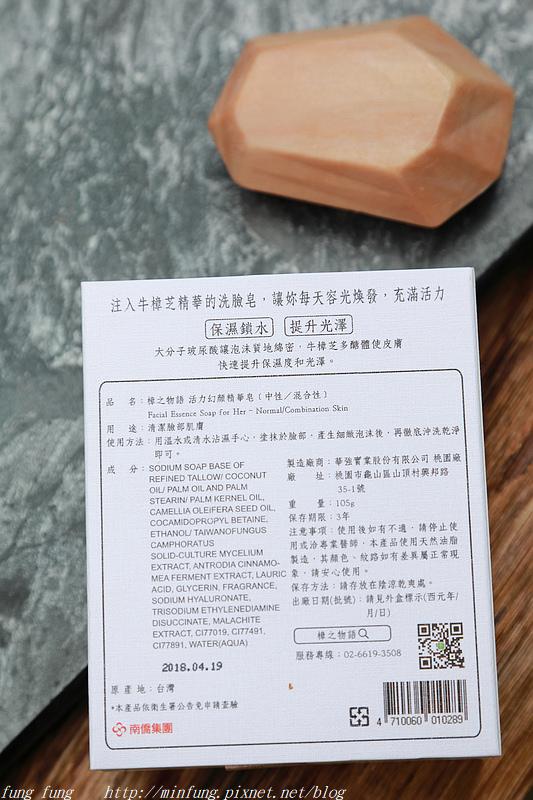 zhangzhiwuyu_fung_288.jpg