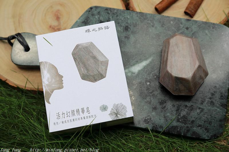 zhangzhiwuyu_fung_306.jpg