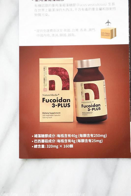 Fucoidan3_Plus_043.jpg