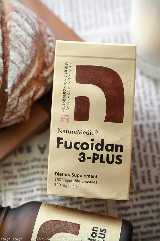 Fucoidan3_Plus_085.jpg