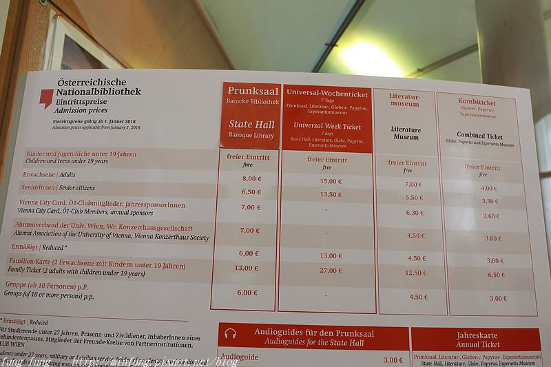 Vienna_180623_0619.jpg