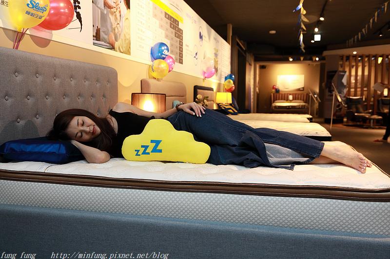 sleep_country_18_128.jpg