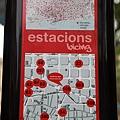 Barcelona_120428_019.jpg