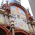 Barcelona_120428_072.jpg