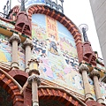 Barcelona_120428_073.jpg