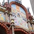 Barcelona_120428_074.jpg