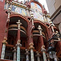 Barcelona_120428_076.jpg