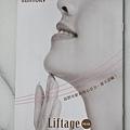 liftage_031.jpg