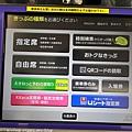 Hokkaido_190109_020.jpg