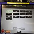 Hokkaido_190109_022.jpg