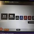Hokkaido_190109_025.jpg