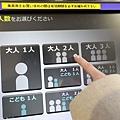 Hokkaido_190109_029.jpg