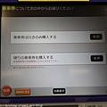 Hokkaido_190109_036.jpg